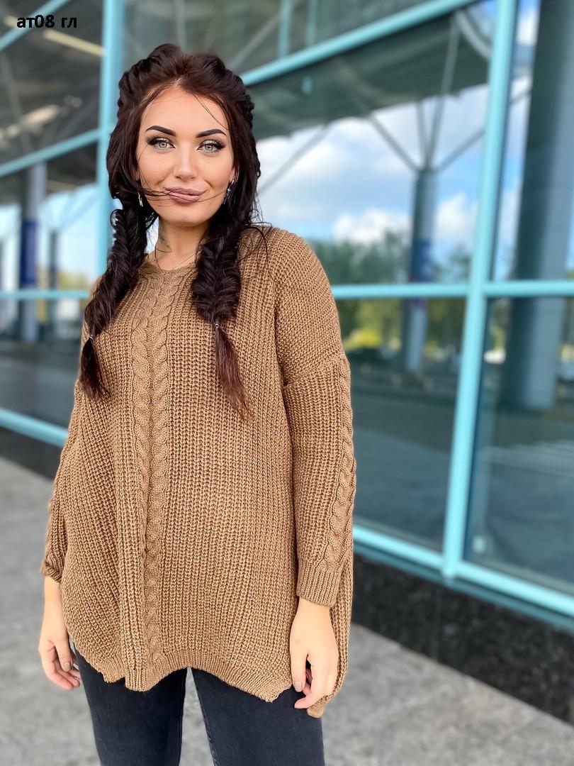 Стильный вязаный женский свитер ат08 гл