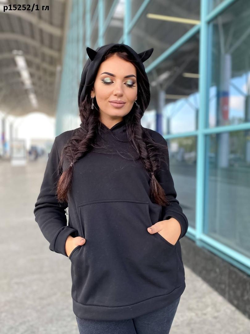Модний жіночий джемпер з ріжками батал р15252/1 гл
