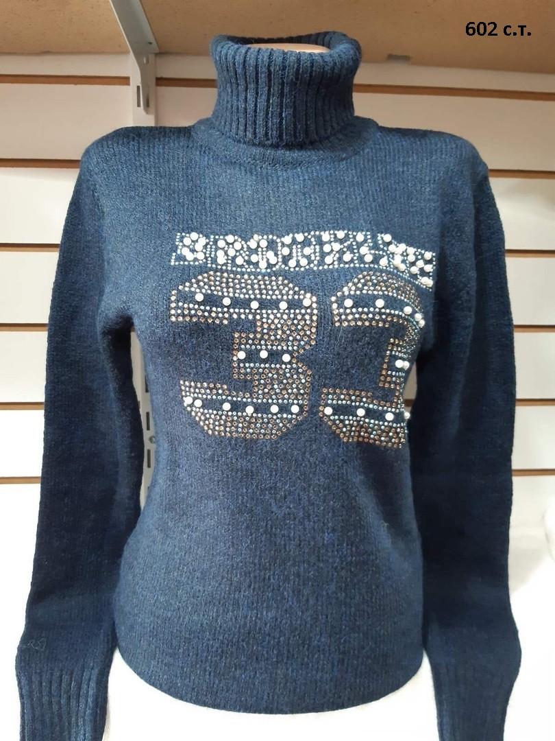 Теплий жіночий светр 602 с. т.