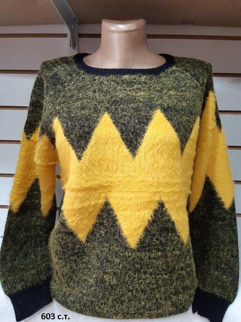 Шикарний жіночий кашеміровий светр 603 с. т.