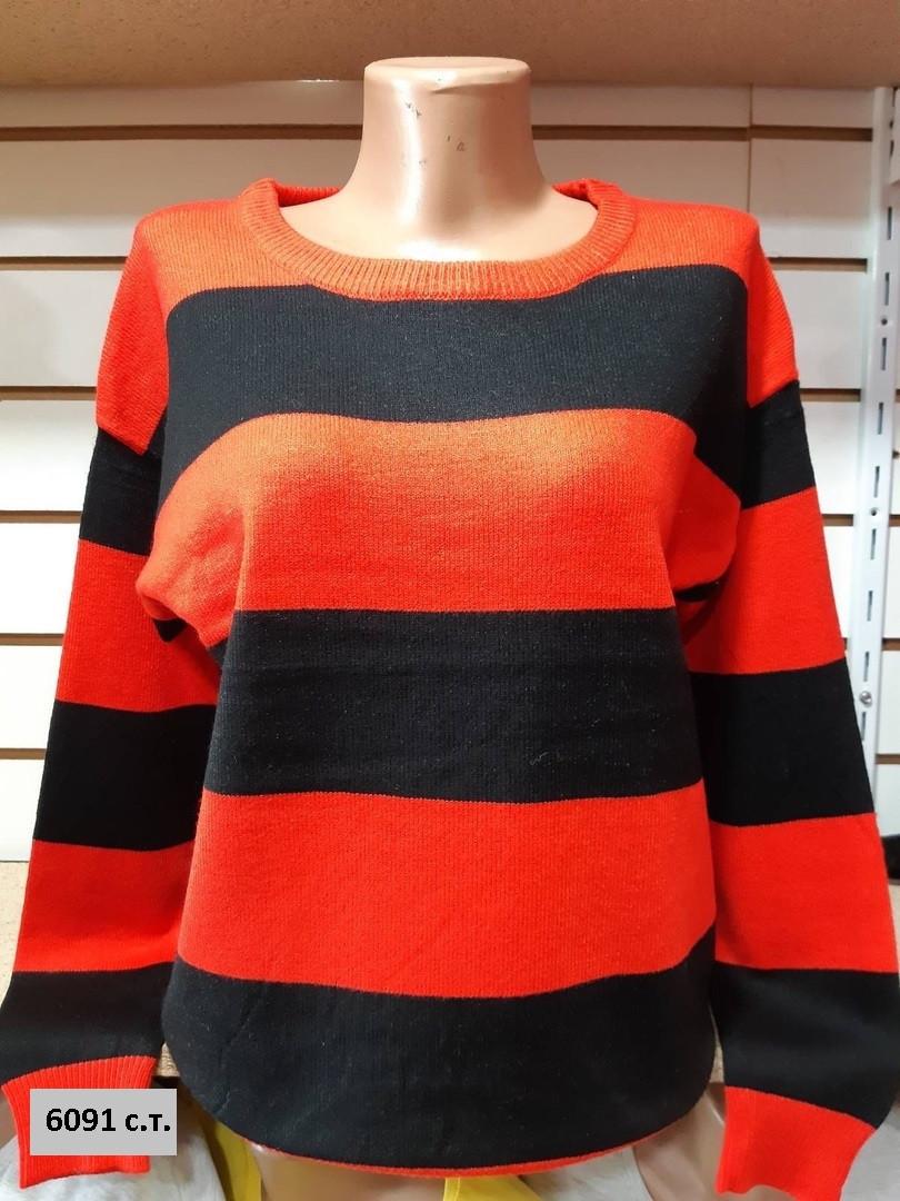 Полосатый женский свитер 6091 с.т.