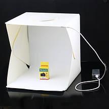 Photobox для предметної зйомки 30x30x30 див. з освітленням Led, фото 3