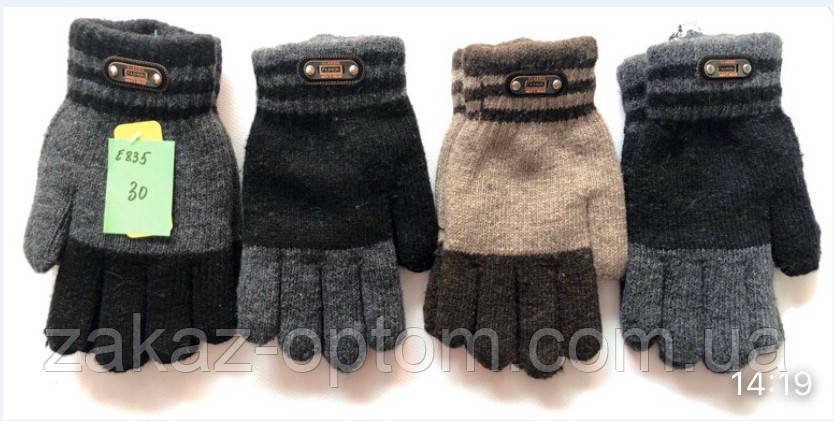Перчатки подростковые оптом(6-8лет) Китай Е835-63312, фото 2