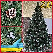 Пышная новогодняя искусственная елка 2,0м с серебристыми шишками и жемчугом, искусственные ели и сосны с инеем