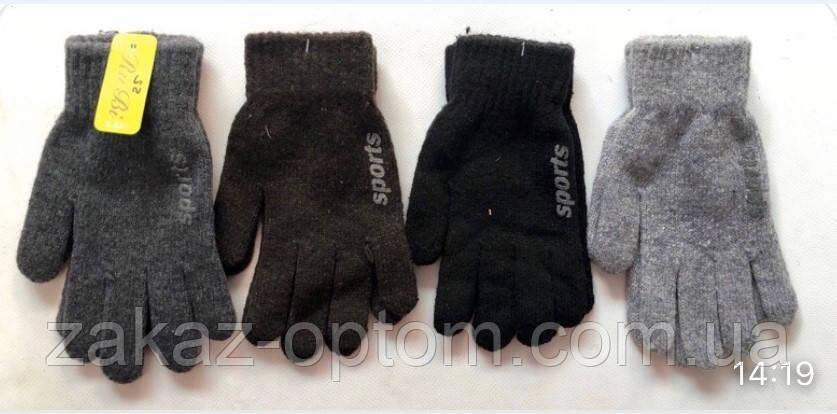 Перчатки подростковые оптом(8-10лет) Китай-63320, фото 2