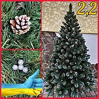 Пишна новорічна штучна ялинка 2,2 м з сріблястими шишками і перлами, штучні ялини і сосни з інеєм, фото 1
