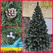 Пышная новогодняя искусственная елка 2,2м с серебристыми шишками и жемчугом, искусственные ели и сосны с инеем