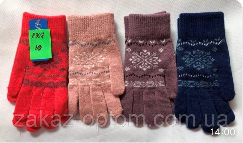 Перчатки подростковые оптом Китай А307-63321