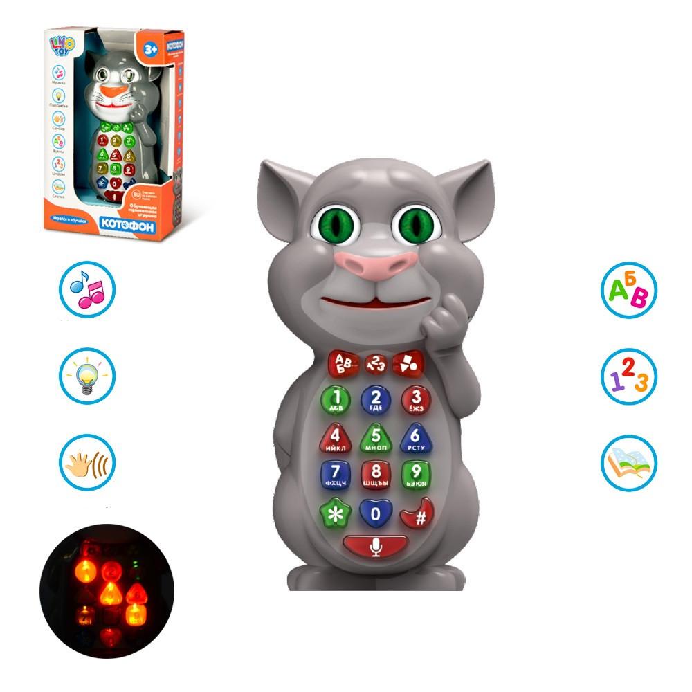 "Игрушечный ""Котофон"" телефон в виде кота Тома, Limo Toy 7344 RU"