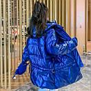 Зимняя куртка женская оверсайз молодежная пуховик синий металлик для девушек, фото 2