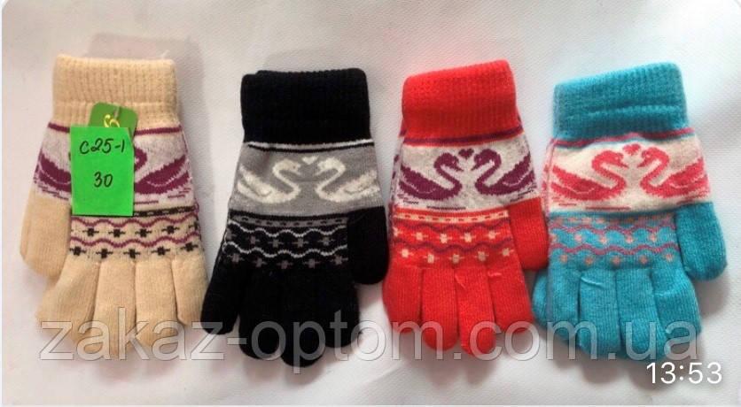 Перчатки подростковые двойные оптом(6-8лет) Китай С25-1-63329
