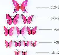 3D бабочки 12шт виниловые на стену ярко-розовые, 3Д, на магните + скотч. Объемное туловище+усики