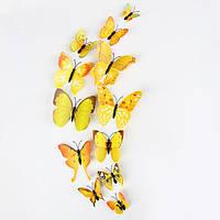 3D метелики 12шт вінілові на стіну жовті, 3Д, на магніті + скотч. Об'ємне тулуб+вусики
