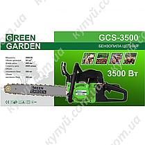 Бензопила Green Garden GCS-3500 2 шины, 2 цепи, фото 3