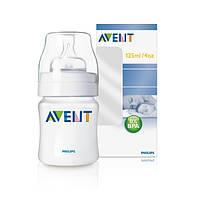 Бутылочки для кормления Avent PP емкостью 125 мл. 2 шт