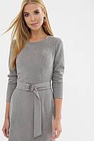 Серое приталенное платье Гелия на длинный рукав, фото 1