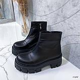 Женские ботинки кожаные Зима 13484, фото 9