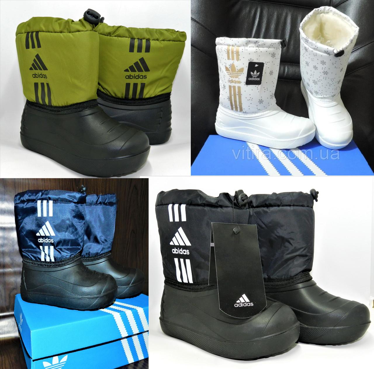 """Детские дутики """"Adidas"""". Утепленные мехом сапожки зимние демары, сапоги сноубутсы."""