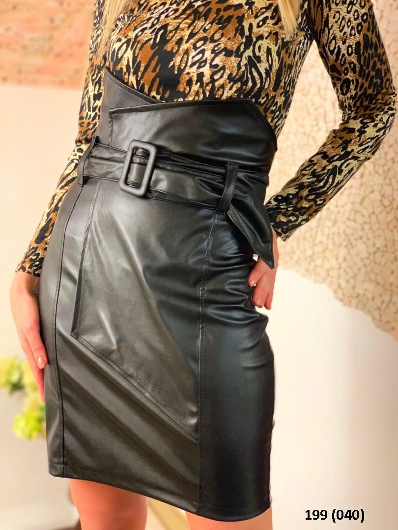 Шикарная женская юбка с высокой посадкой 199 (040)