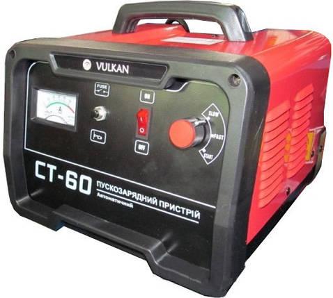 Пускозарядное устройство Vulkan CT60, фото 2