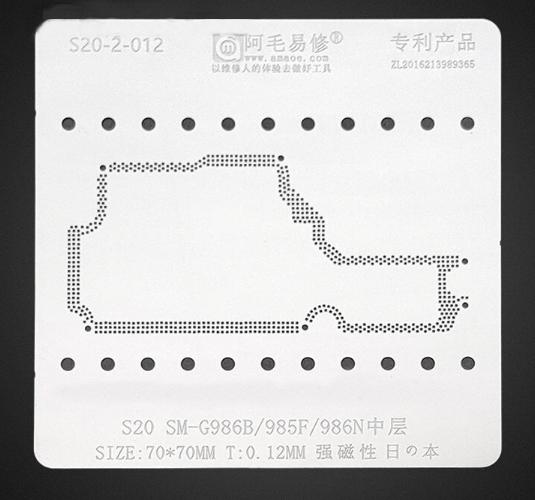 Трафарет BGA Amaoe для Samsung S20 SM-G986B / 985F/ 986N PCB S20-2 (0.12 mm)