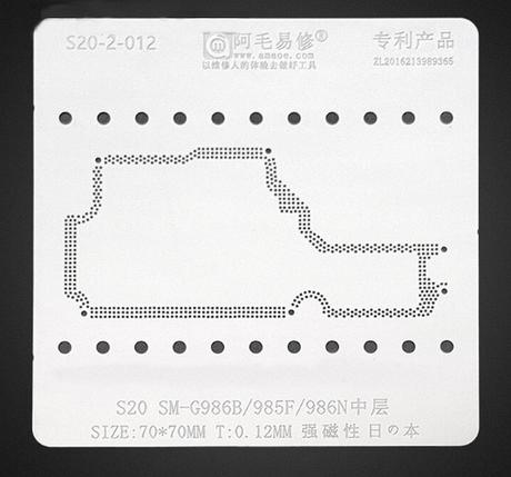 Трафарет BGA Amaoe для Samsung S20 SM-G986B / 985F/ 986N PCB S20-2 (0.12 mm), фото 2