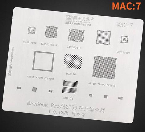 Трафарет BGA Amaoe для MacBook Pro/A2159 (CB3212B12,338S00466-A0,339S00616,CD3215B03) MAC:7 (0.12mm), фото 2
