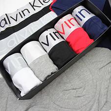 Комплекты трусов мужские бренд