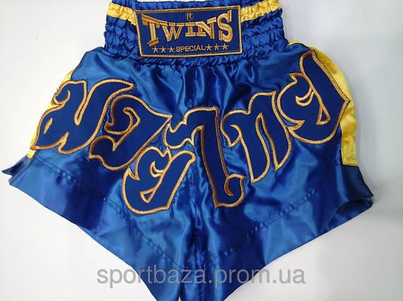 """Шорты для тайского бокса """"UKRAINE 4"""" размер XS"""