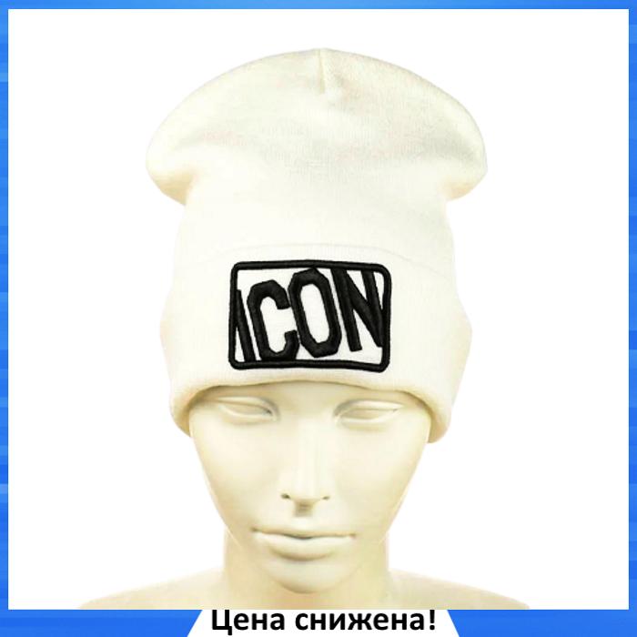 """Шапка """"ICON"""" Белая - молодежная шапка-лопата с отворотом"""