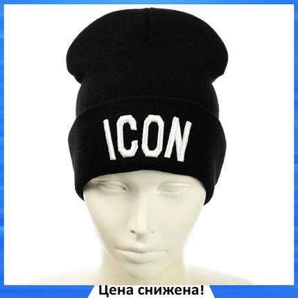 """Шапка """"ICON"""" Чорна - молодіжна шапка-лопата з відворотом, фото 2"""