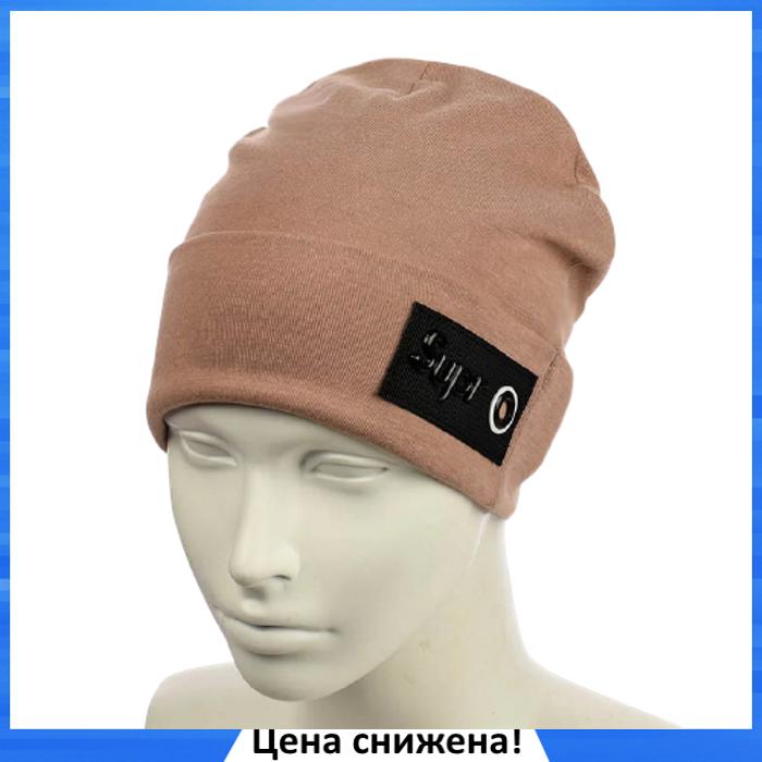 Женская шапка Supr Капучино - молодежная шапка-лопата с отворотом