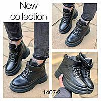 Ботинки женские зимние кожаные черные, фото 1
