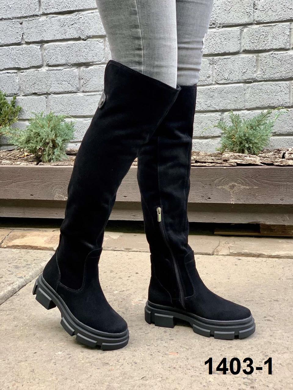 Ботфорты женские зимние замшевые черные