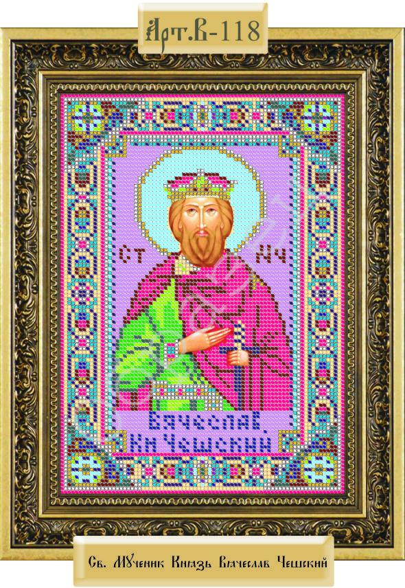 Схема для вышивки бисером «Святой Мученик Князь Вячеслав Чешский»