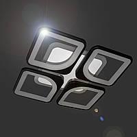 Светодиодная LED люстра 65 Вт с подсветкой и регулировкой яркости LS-6654-4S