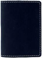 Практичная обложка для документов и пластиковых карт из натуральной кожи Black Brier ОП-4-97 темно-синий