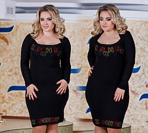 Д2586 Платье размеры 48-54 Черный, фото 2