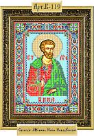 Схема для вышивки бисером «Святой Мученик Инна Новодунский»
