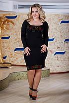 Д2586 Платье размеры 48-54 Черный, фото 3