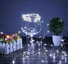 """Гирлянда """"Роса"""" 5 м, белый, 3режима  свечения, на батарейках, фото 2"""