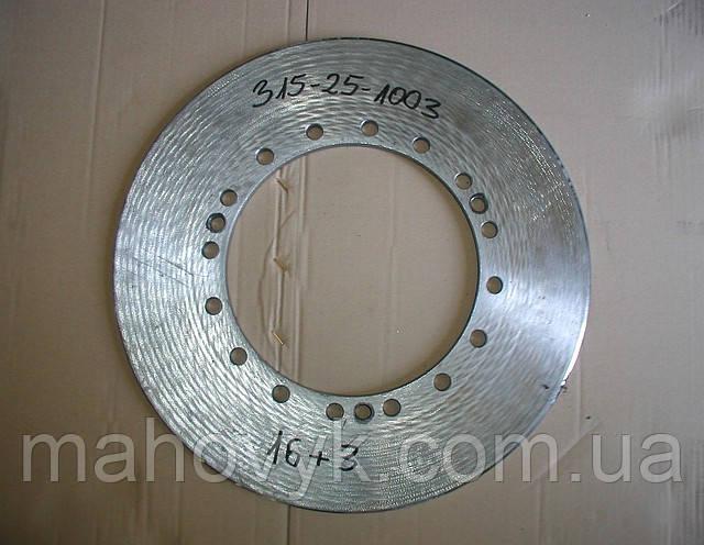 L34 315-25-1003 диск тормоза (16+3 отверстий)