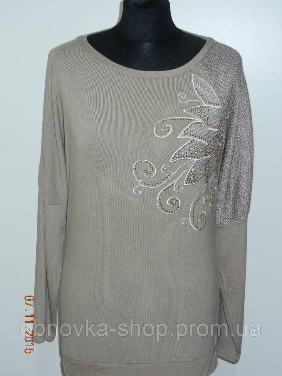 Тонкий свитер женский
