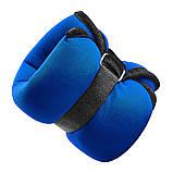 Утяжелители-манжеты для ног и рук 4FIZJO 2 x 3 кг 4FJ0125. Спортивные утяжелители на ноги и руки, фото 5