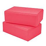 Блок для йоги 2 шт SportVida SV-HK0168-2 Pink. Кирпич для йоги, йога-блок розовый, фото 3
