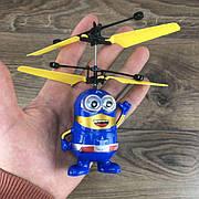 Игрушка вертолет Летающий Миньон Капитан Америка детская летающая инфракрасная индукционная от руки