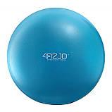 Мяч для пилатеса, йоги, реабилитации 4FIZJO 22 см 4FJ0140 синий. Гимнастический мяч спортивный, шар, фото 2