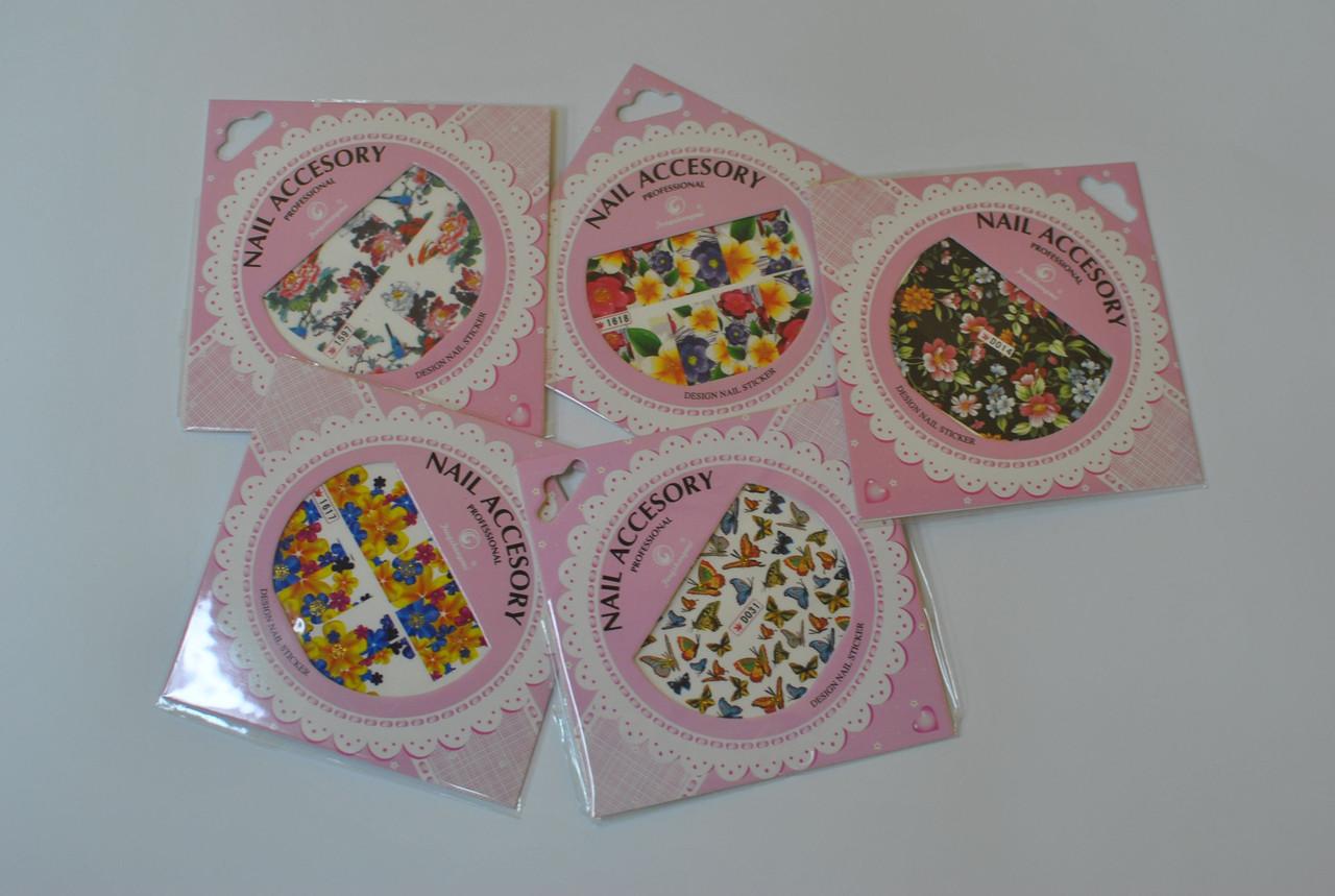 Модные наклейки на ногти (цена указана за 1 шт.)
