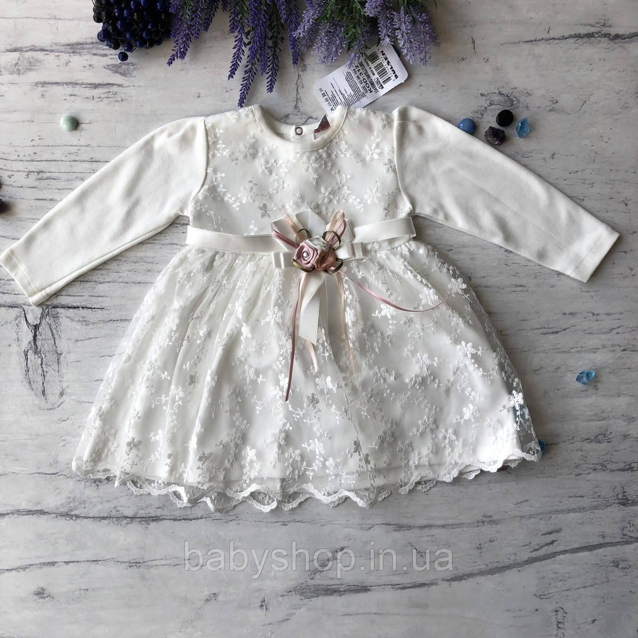 Нарядное белое платье на девочку 271. Размер 92 см, 98 см, 104 см