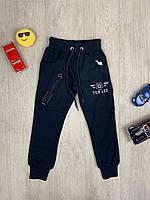 Спортивные штаны для мальчика  с отражалкой Турция